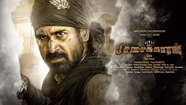 Vijay Antony,Pichaikaran First Look Poster,Pichaikaran First Look,Pichaikaran Poster,vijay antony in Pichaikaran,Pichaikaran movie stills,Pichaikaran movie pics,Pichaikaran movie images,Pichaikaran movie photos