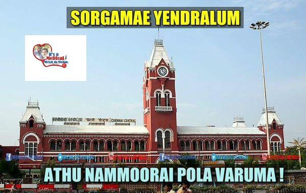 Happy Birthday Chennai,hbdchennai,376th Happy Birthday Chennai,376th Chennai,Chennai birthday,chennai,madras,happy birthday madras