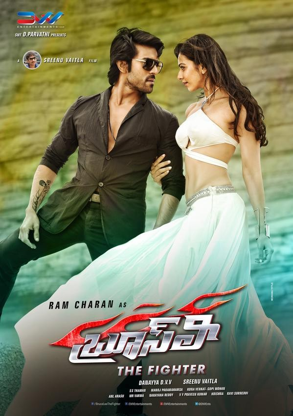 Bruce Lee First Look,Bruce Lee First Look Poster,Bruce Lee Poster,Bruce Lee,Ram Charan,Rakul Preet Singh,Actor Ram Charan Teja,Ram Charan in Bruce Lee,Ram Charan as Bruce Lee