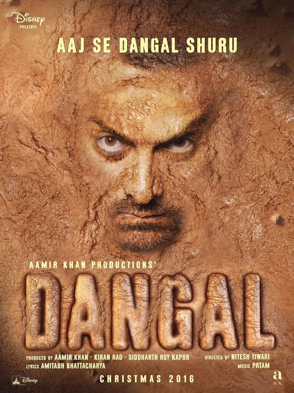 Dangal First Look,Dangal First Look poster,Dangal poster,Dangal,Aamir Khan,Aamir Khan Dangal First Look