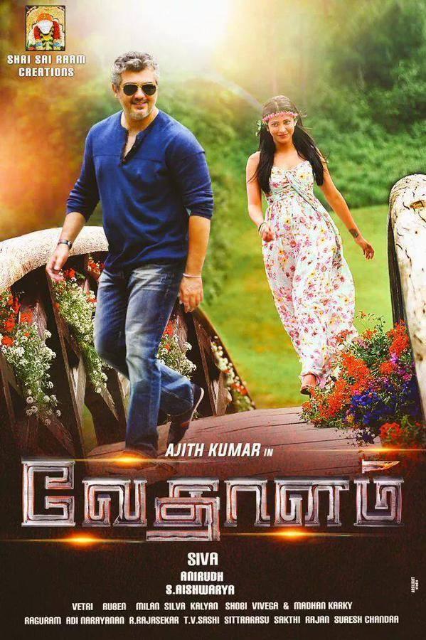 Ajith,ajith kumar,thala ajith,thala 56,Ajith's Vedalam Movie Poster,Vedalam Movie Poster,Vedalam,Vedalam Poster,Lakshmi Menon,Shruti Haasan