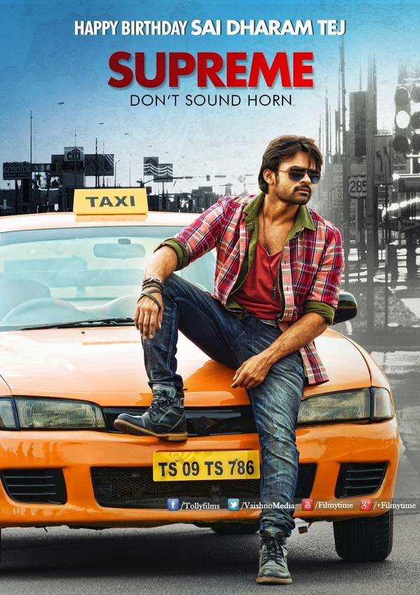 Sai Dharam Tej,Supreme first look poster,Supreme first look,Supreme poster,Sai Dharam,Raashi Khanna,telugu movie Supreme,Supreme movie stills,Supreme movie pics,Supreme movie images,Supreme movie photos,Supreme movie pictures