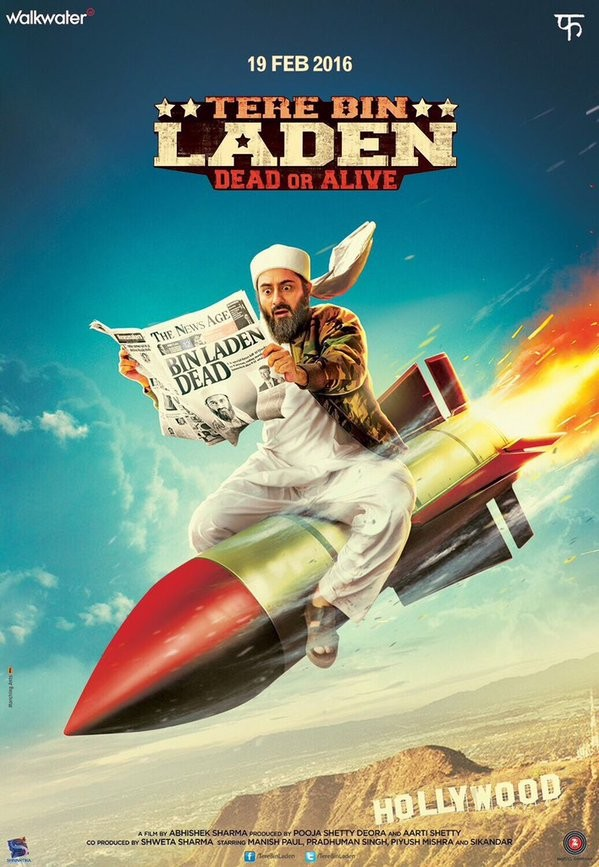 Tere Bin Laden 2,Tere Bin Laden 2 First look,Tere Bin Laden 2 poster,Tere Bin Laden 2 First look poster revealed