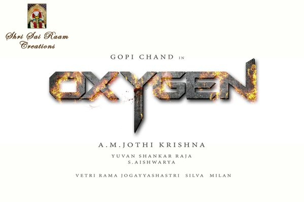 Gopichand,Gopichand's Oxygen Movie Logo,Oxygen Movie Logo,Gopichand new movie Oxygen