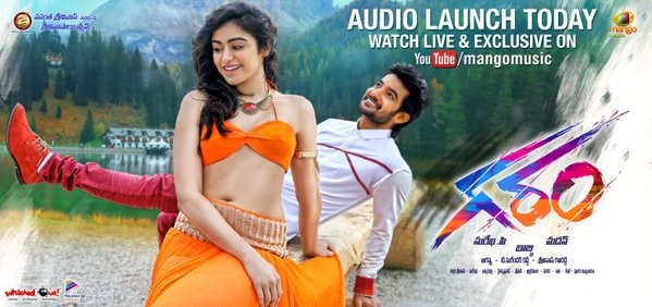 Garam first look poster,Garam first look,Garam motion poster,Aadi Pudipeddi,Adah Sharma,Garam movie stills,Garam movie pics,Garam movie images,Garam movie photos