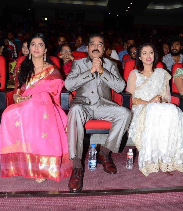 Kamal Haasan with Daughter Shruti at Uttama Villain Telugu Audio Launch