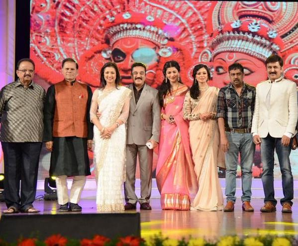 Actress Pooja Kumar,Uttama Villain Telugu audio launch pictures,Pooja Uttama Villain audio launch,Uthama Villain music release photos