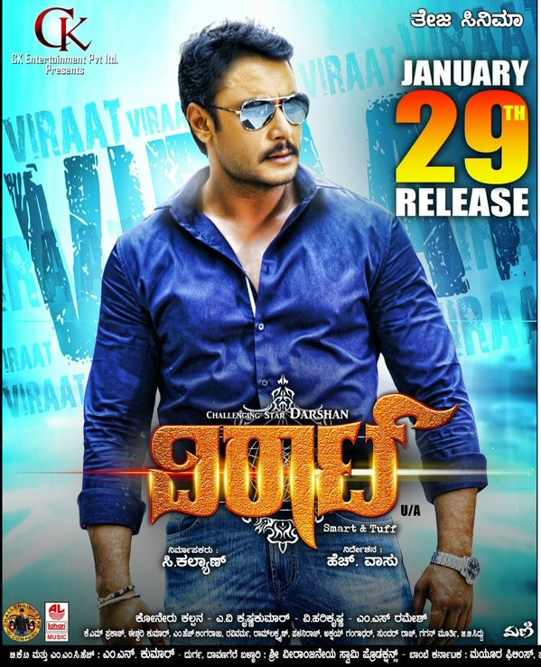 Darshan,Darshan's Viraat first look,Viraat first look,Viraat first look revealed,Viraat poster,Viraat first look poster