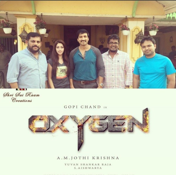 Anu Emmanuel,Anu Emmanuel telugu film,Anu Emmanuel in Oxygen,Anu Emmanuel's Telugu film