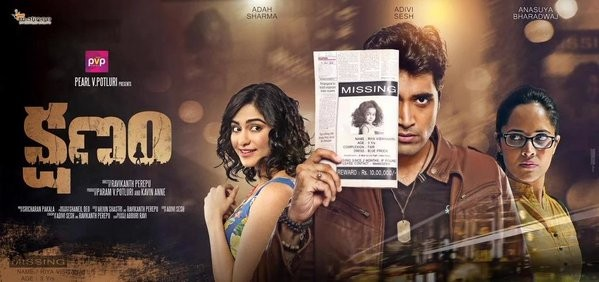 Adivi Sesh,Adah Sharma,Kshanam first look poster,Kshanam first look,Kshanam poster,Kshanam 2016,telugu movie Kshanam,Kshanam movie stills,Kshanam movie pics,Kshanam movie images,Kshanam movie photos