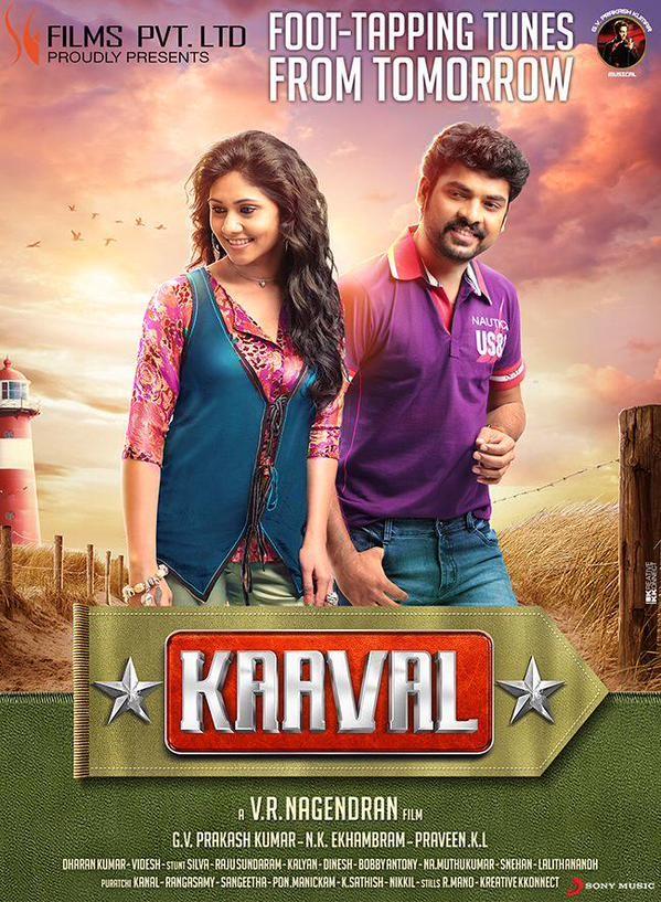 Kaaval,Kaaval movie stills,Kaaval movie pics,Vimal,Samuthirakani,Gheetha,Punnagai Poo Gheetha,tamil movie Kaaval,Kaaval movie images,G. V. Prakash Kumar