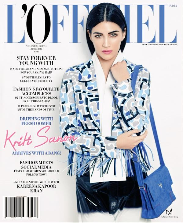 Kriti Sanon featured in the cover page of L'officiel