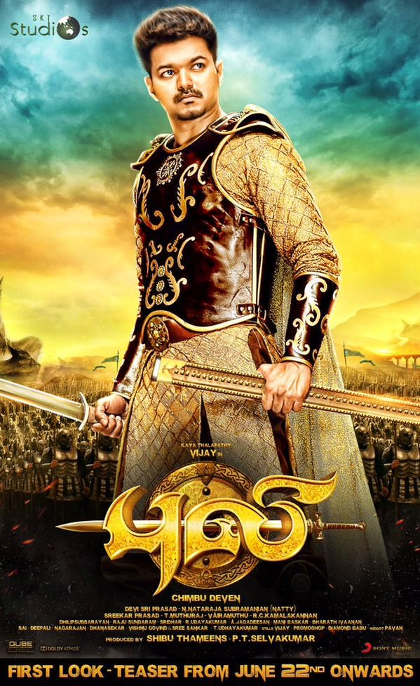 Puli Official First Look Poster