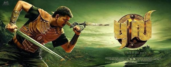 'Puli' First Look Poster