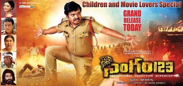 Sampoornesh Babu in Singham 123