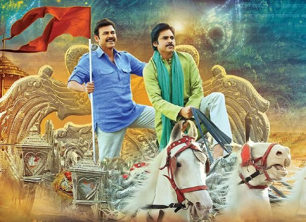 'Gopala Gopala' First Song 'Bhaje Bhaaje' Releases as New Year Treat for Pawan Kalyan, Venkatesh Fans [VIDEO]