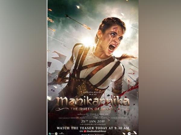 Manikarnika teaser,Manikarnika teaser memes,Manikarnika memes,Kangana Ranaut,Kangana Ranaut memes,Kangana Ranaut funny memes,Manikarnika funny memes,Kangana Ranaut as Rani Laxmibai