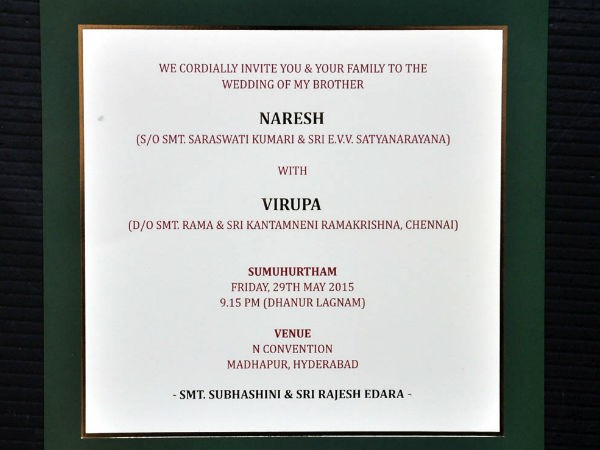 Allari Naresh Marriage Invitation,Allari Naresh wedding Invitation,Allari Naresh Marriage,Allari Naresh wedding,Allari Naresh,actor Allari Naresh,Allari Naresh Wedding Invitation,Allari Naresh Wedding Invitation card,Allari Naresh Wedding Invitation Photo