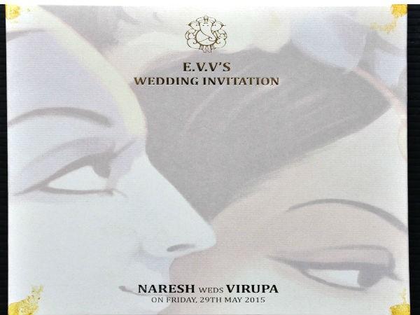 Allari Naresh Marriage Invitation,Allari Naresh wedding Invitation,Allari Naresh Marriage,Allari Naresh wedding,Allari Naresh,actor Allari Naresh,Allari Naresh Wedding Invitation,Allari Naresh Wedding Invitation card,Allari Naresh Wedding Invitation Photo