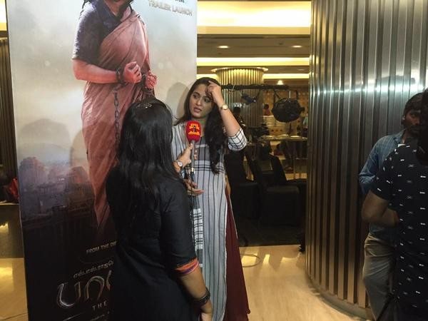 Anushka Shetty at Baahubali Tamil Trailer Launch,Anushka Shetty at Baahubali Trailer Launch,Anushka Shetty,actress Anushka Shetty,Anushka Shetty  pics,Anushka Shetty images,Anushka Shetty photos,Anushka Shetty stills,Baahubali Tamil Trailer Launch,Baahuba