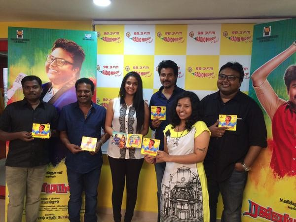 Rajini Murugan Audio Launch,Rajini Murugan,Sivakarthikeyan,Rajini Murugan Audio Launch pics,Rajini Murugan Audio Launch images,Rajini Murugan Audio Launch stills,Rajini Murugan Audio Launch photos,Rajini Murugan Audio,Rajini Murugan Audio pics,Rajini Muru