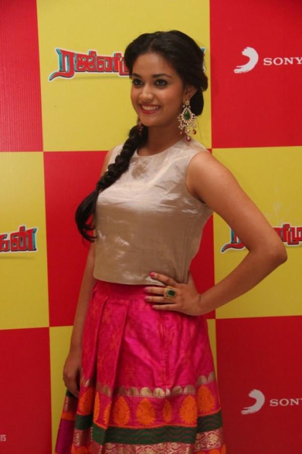 Keerthi Suresh at Rajini Murugan Audio Launch - Photos ...