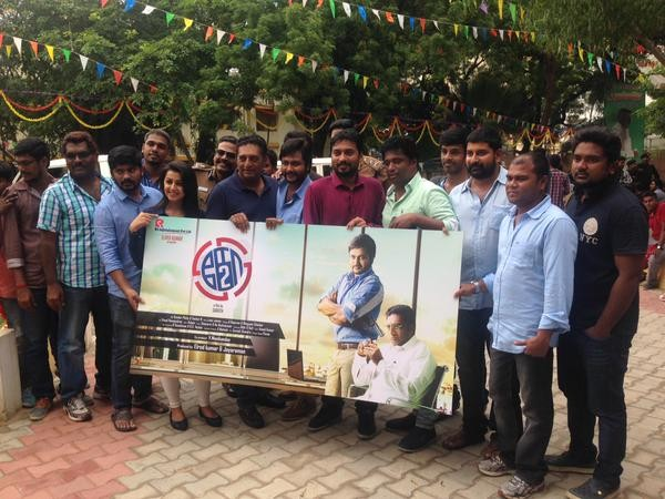 KO 2,KO 2 Motion Poster Launch,Bobby Simha,Prakash Raj,KO 2 Poster Launch,KO 2 Motion Poster,KO 2 Poster,tamil movie KO 2