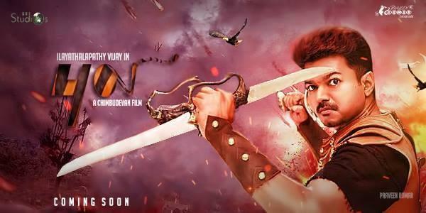 Puli first look,Puli poster,vijay,Vijay's Fan Made Poster,Vijay in puli,Puli movie poster,vijay birthday,Vijay's Puli first look,Vijay's Puli teaser
