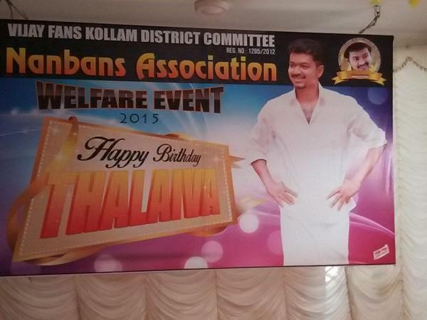 Vijay Birthday Celebration,Vijay Birthday Celebration in Kerala,Vijay Birthday,actor Vijay Birthday,Vijay Birthday Celebration pics,Vijay Birthday Celebration images,Vijay Birthday Celebration photos,Vijay Birthday Celebration stills