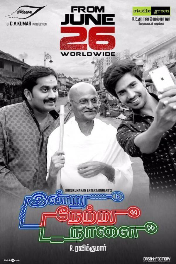 Indru Netru Naalai Movie Poster - Photos,Images,Gallery ...