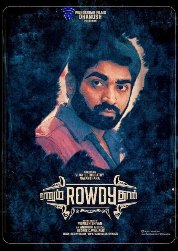 Naanum Rowdydhaan Movie Poster - Photos,Images,Gallery - 19059 Virattu Tamil Movie Poster