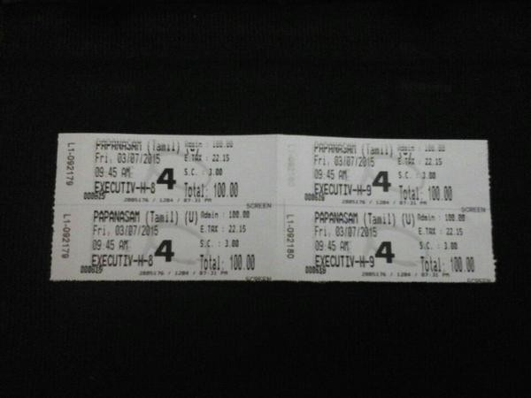 Papanasam,Papanasam celebration,Papanasam Movie Celebration By Fans,Papanasam review,Papanasam movie review,Papanasam Movie Celebration,kamal hassan,kamal hassan Papanasam,kamal hassan in papanasam
