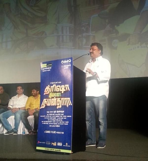Trisha Illana Nayanthara Trailer Launch,Trisha Illana Nayanthara,Trisha Illana Nayanthara audio launch,tamil movie Trisha Illana Nayanthara,gv prakash,gv prakash kumar