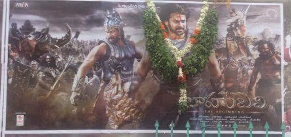 Baahubali,telugu movie Baahubali,Baahubali celebration,Prabhas,Rajamouli,Prabhas fans,Rajamouli Fans,Prabhas and Rajamouli's Fans Craze,Baahubali fans celebration,Baahubali movie celebration
