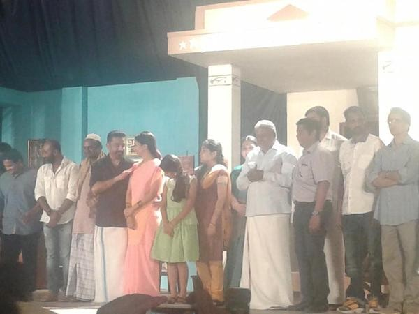Papanasam Thanks Giving Meet,Papanasam,tamil movie Papanasam,Papanasam sucess meet,Kamal Haasan,Gautami Tadimalla,Kamal Haasan and Gautami,Papanasam Thanks Giving Meet pics,Papanasam Thanks Giving Meet images,Papanasam Thanks Giving Meet photos,Papanasam