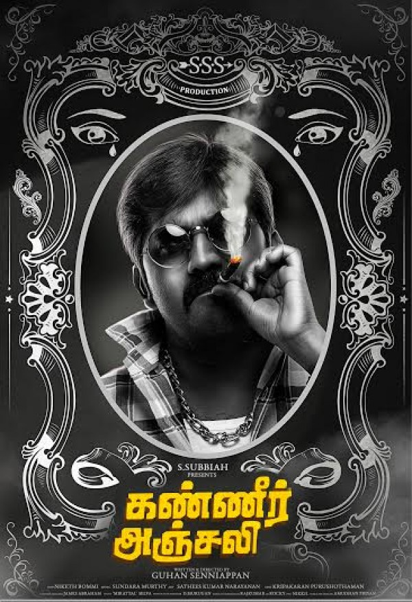 Image Result For Full Movies Download Tamil