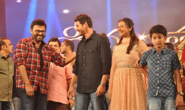 Srimanthudu Audio Launch,Srimanthudu Audio Launch Pics,Srimanthudu Audio Launch images,Srimanthudu Audio Launch photos,Srimanthudu Audio Launch stills,Srimanthudu Audio Launch pictures,Srimanthudu,Mahesh Babu,Mahesh Babu's Srimanthudu Audio Launch