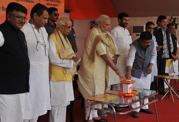 PM Narendra Modi launches various development projects in Patna,PM Narendra Modi,Narendra Modi,PM launches various development projects in Patna,PM Narendra Modi Bihar Patna Visit,PM Modi Bihar Visit,PM Modi Patna Visit