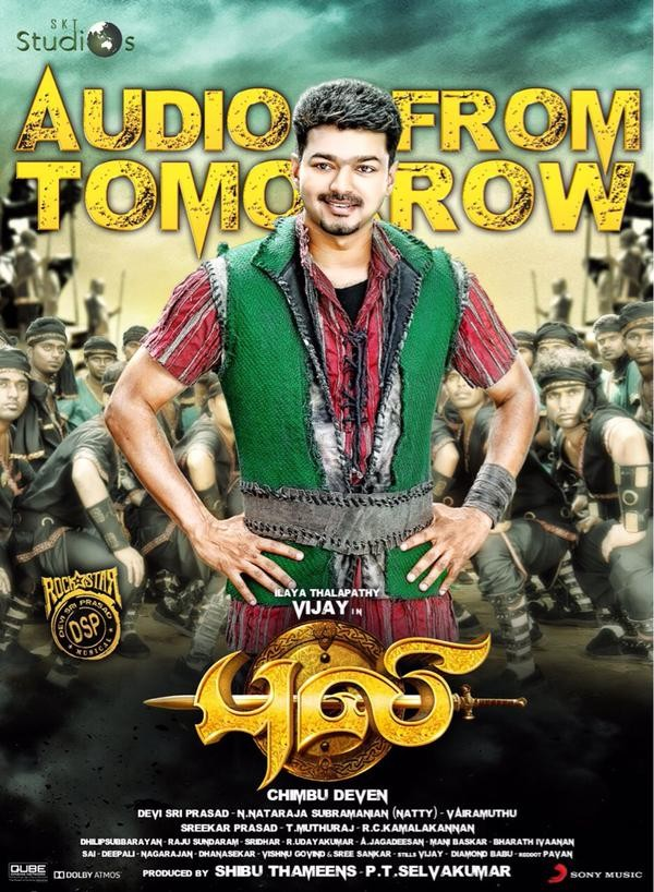 Puli Audio Launch Poster,Puli Audio Launch,Puli,tamil movie Puli,Ilayathalapathy Vijay,Vijay,Hansika Motwani,shruthi hassan,Puli  Poster,Puli movie Poster