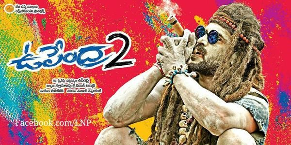 Upendra 2,Uppi 2,Upendra 2 Movie Poster,Upendra,Upendra 2 Movie,Upendra 2 Movie Stills,Upendra 2 Movie stills,Upendra 2 Movie Pictures,Upendra 2 Movie photos