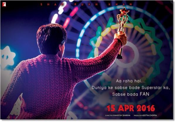 Shahrukh Khan's Fan Teaser Poster,Fan Teaser Poster,Shahrukh Khan Fan movie,Fan movie Poster,shah rukh khan,Shahrukh Khan