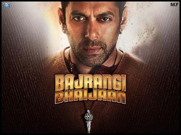 Bajrangi Bhaijaan,Salman Khan,Bajrangi Bhaijaan actor Salman Khan's Biggest Blockbuster Hits,Salman Khan's Biggest Blockbuster Hits,Salman Khan Biggest Blockbuster Hits,salman khan blockbuster movies,salman khan films,super hit songs salman khan