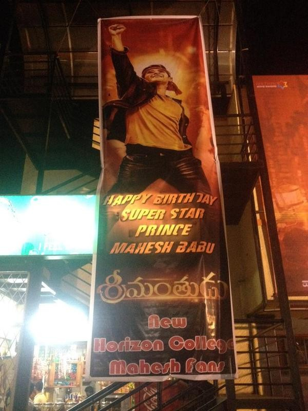 Srimanthudu,Mahesh Babu fans in Peak,Mahesh Babu,Srimanthudu movie celebration,Srimanthudu movie celebration by fans,Mahesh babu,Mahesh Babu's Srimanthudu Movie,Srimanthudu celebration,Srimanthudu Mania,Mahesh Babu Mania