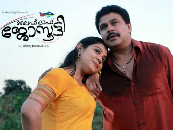 life of josutty malayalam movie online free watch