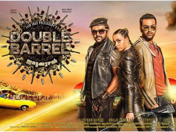 Malayalam Cinema,Malayalam movies,Malayalam Cinema 2015,Malayalam Cinema Onam Releases 2015,Onam Releases 2015,Amar Akbar Anthony,Double Barrel,Jamnapyari,Kunjiramayanam,Life Of Josutty,Loham,Utopiayile Rajavu