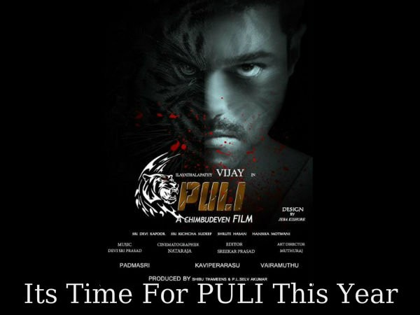 Ilayathalapathy,Ilayathalapathy vijay,vijay,Vijay's Blockbuster Movies,Vijay Blockbuster Movies,actor vijay,puli,vijay best movies