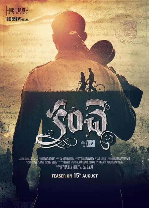 Kanche,Varun Tej's Kanche First Look Poster,Kanche First Look Poster,Kanche First Look,Kanche Poster,Varun Tej,Varun Tej upcoming movie,Varun Tej next movie