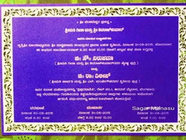 Shivarajkumar Daughter Nirupama S Wedding Invitation Card