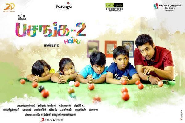 Suriya,Pasanga 2,Haiku,Pasanga 2 First Look Poster,Pasanga 2 First Look,Pasanga 2 poster,Haiku First Look Poster,Haiku First Look,Amala Paul