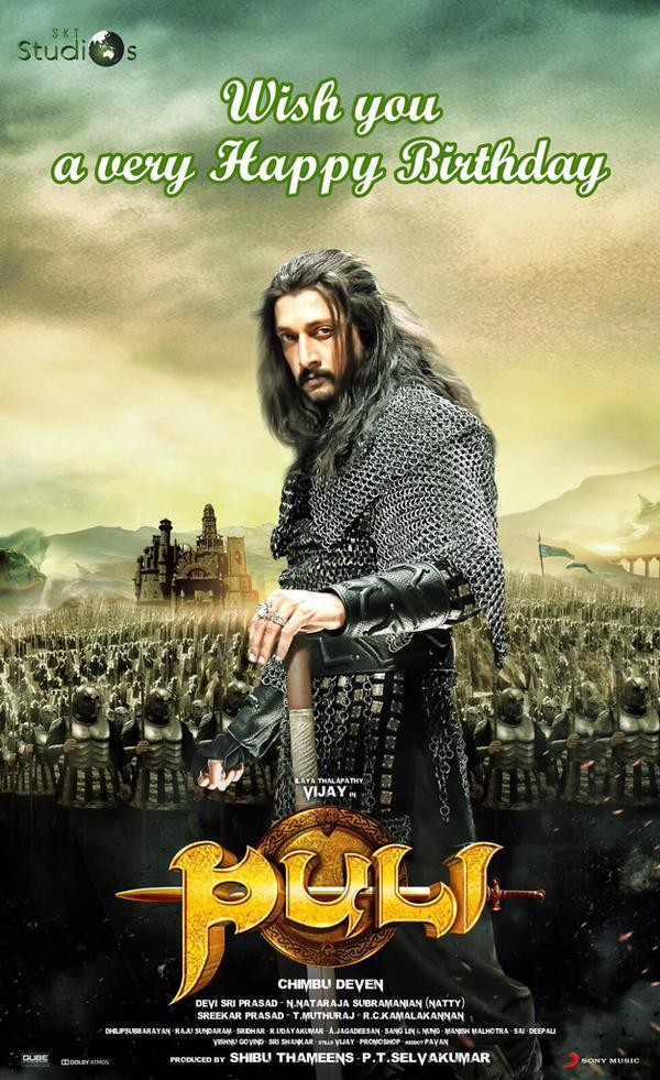Vijay's Puli Independence Day Poster,ilayathalapathy vijay,puli,puli movie poster,Independence Day Poster,Independence Day,Vijay's Puli poster,Sudeep,Sudeep birthday